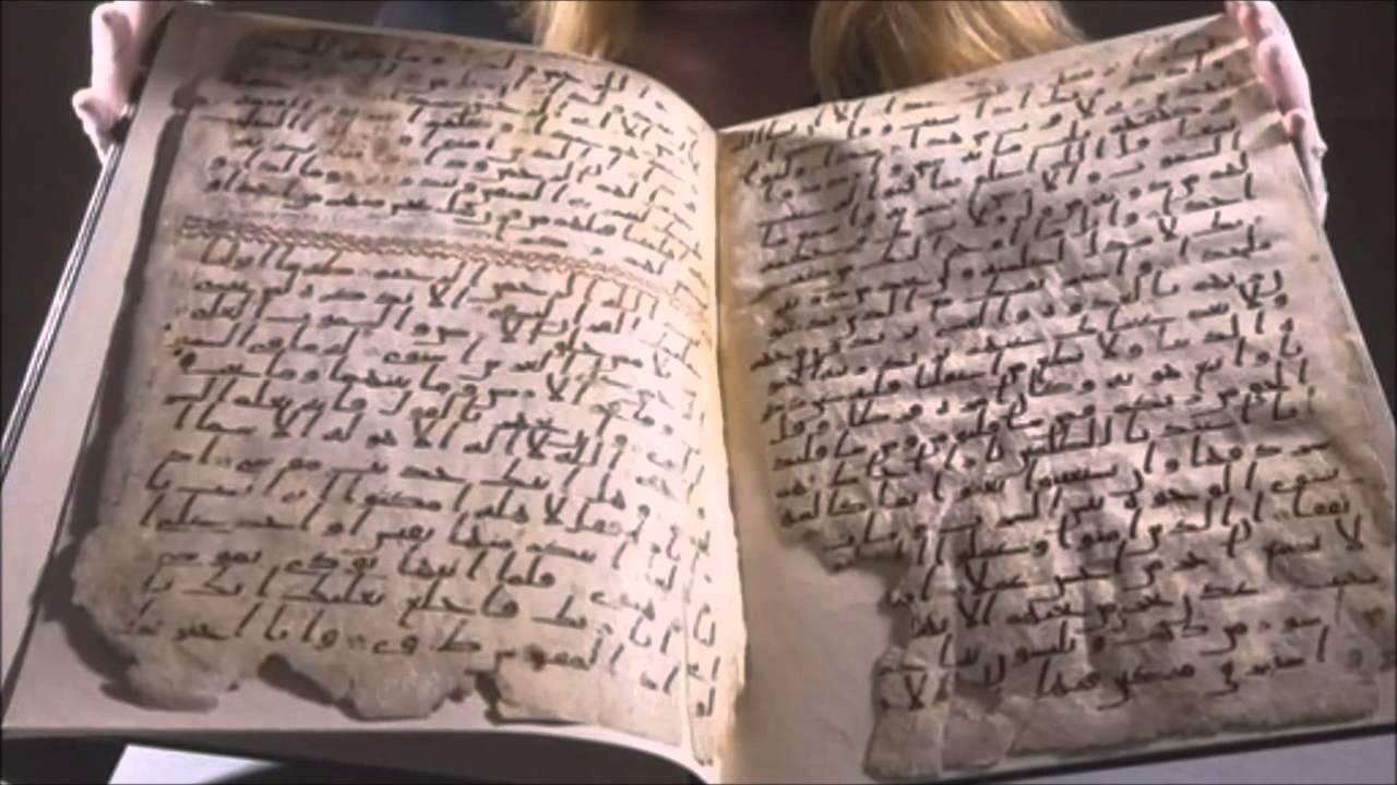 22 Juli dalam Sejarah: Fragmen Al-Quran Tertua Ditemukan di Universitas Birmingham