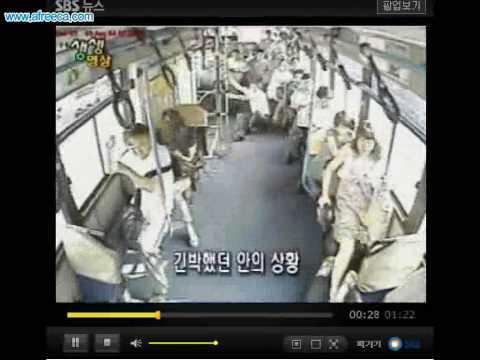 [S.Korean seoul] Terrible bus Accident !!oh my god !!!
