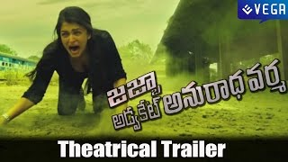 Jazbaa - Advocate Anuradha Varma Telugu Movie - Theatrical Trailer