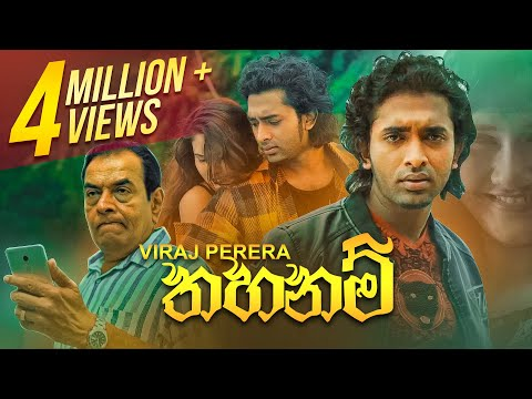 Thahanam Official Music Video | Viraj Perera | Sinhala Song