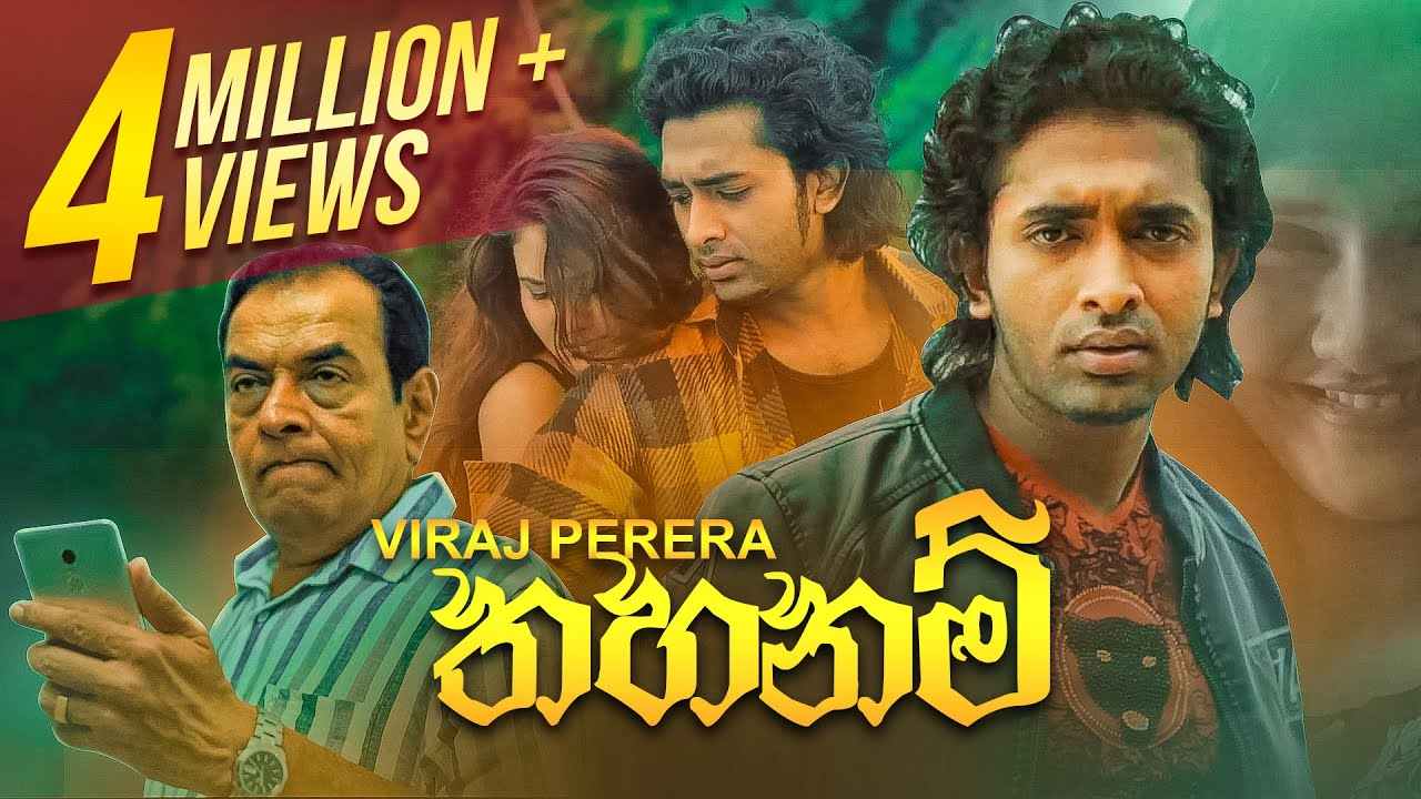 Thahanam Official Music Video | Viraj Perera | Sinhala