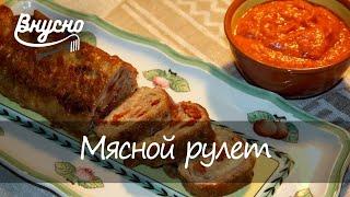Мясной рулет с кнедликами – рецепты чешского шефа из «Колковны» - Готовим Вкусно 360!