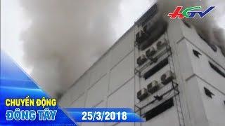 Cháy lớn tại thiên đường giải trí bậc nhất Hà Tĩnh | CHUYỂN ĐỘNG ĐÔNG TÂY - 25/3/2018.