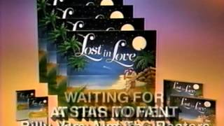 Lost In Love Commercial (1994)