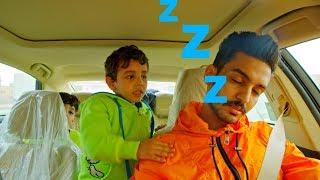 الياس ومازن نايم بحديقه الالعاب\Mazen and Elias sleeping at garden