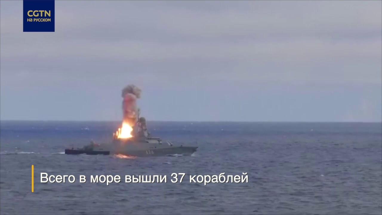 Черноморский флот РФ вышел на учения