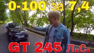 Новая Kia optima GT. Почему такой огромный спрос на авто? #Что брать?