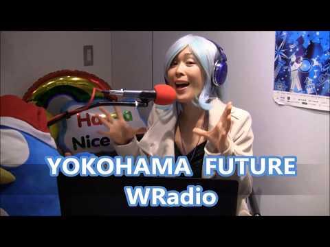 Yokohama Blue - Arisa Sunaga :  Yokohama Future World Radio・横浜フューチャーワールドラジオ