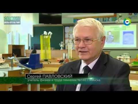 Учиться интересно - Сергей Павловский