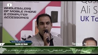 Qasim Ali Shah Full Lecture, Fear of Failure. 6th May, 2017, BMHC, Manchester UK