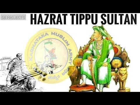 10Nov. Tippu Sultan jayanthi  tippu share Mysore hai dj song