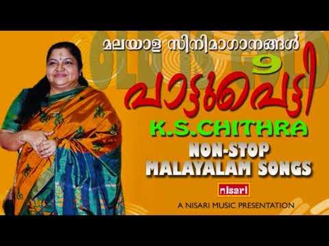 kelkkanenthu rasam pazhaya paattukal yesudas chithra m.g.sreekumar unnimenon o.n.v bichu thirumala chunakkara p.k.gopi films rajamani raveendran johnson s.p.venkitesh old is gold super hits of 90's malayalam film songs filmsongs goldenhit everlasting hits duets pandathe pattukal raveendran mashinte ormakalil yesudas chithra m.g.sreekumar s.janaki markose krishnachandran usharaj soorygayathri akasakottayile sulthan changatham ente keralam (album) lyrics : o.n.v puthiyankam murali o.n.v raveendra album     :  pattupetti  9   k s chithra    singer     :  k.s.chithra films       :  chamayam,soubagyam, nilagiri, chenkol,                       welcome to kodaikanal,soorygayathri,                       dhruvam, kouravar, golantharavartha,
