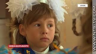 10.07.2018 Материнский капитал теперь можно направить на дошкольное образование