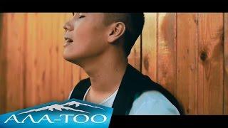Омар - Жубайыма (Official Video) 2014