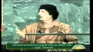 القذافي (المجنون) يمزق ميثاق الامم المتحدة