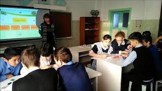Урок биологии_Гуляева Е.В. (6 класс)