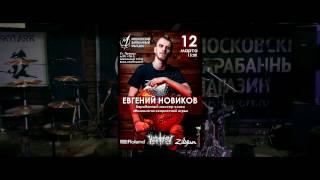 видео Кульков Александр Максимович