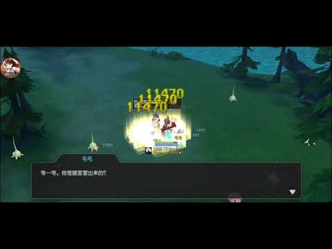 Ragnarok Mobile - How to get Alpaca for Arcbishop Update Ep 6 #CNServer