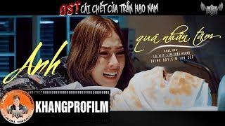 Anh Quá Nhẫn Tâm (Lyric MV)