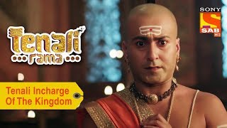 Your Favorite Character | Tenali Incharge Of The Kingdom | Tenali Rama