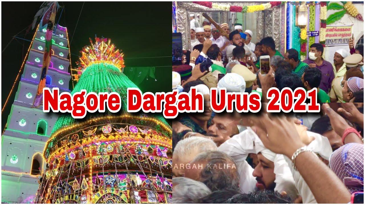 Download Nagore Dargah Urus 2021 | Nagore Dargah | Nagoor | நாகூர் | Nagore Dargah Kalifa | Nagore Koodu