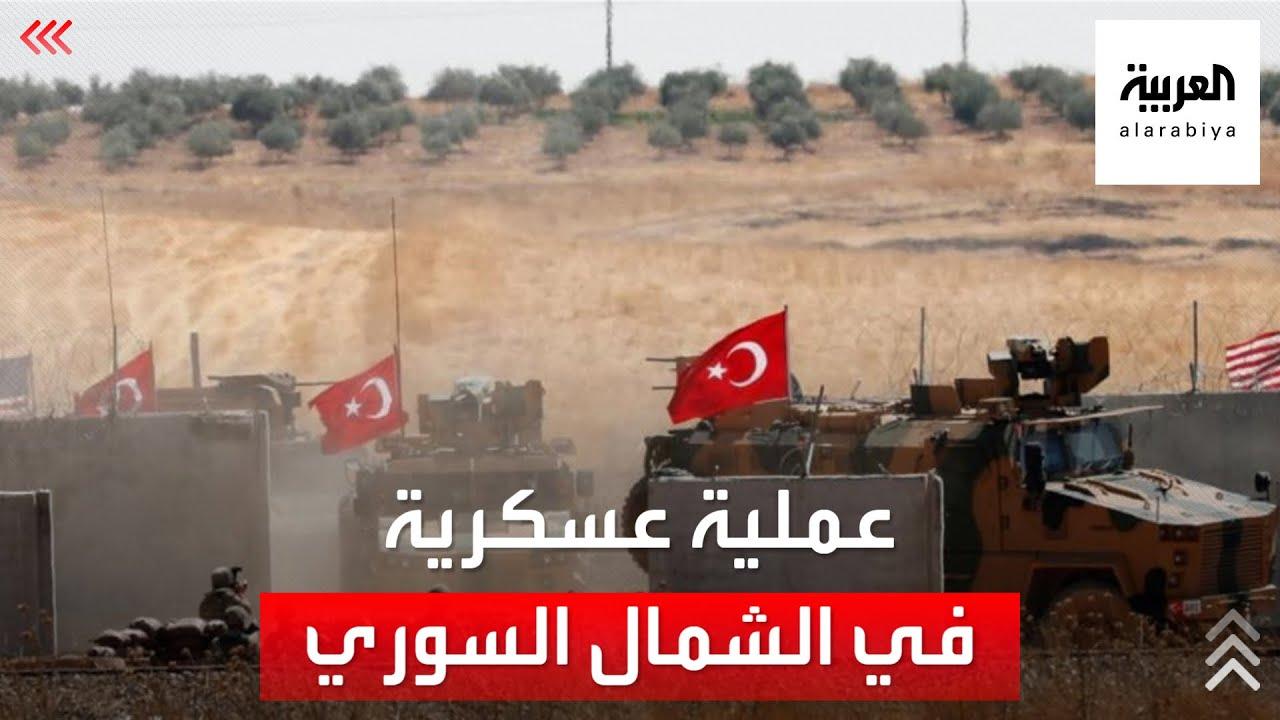أنقرة تستعد لعملية عسكرية كبيرة في الشمال السوري  - نشر قبل 2 ساعة