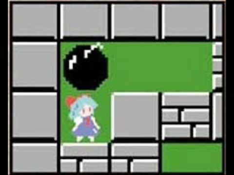 Bomberman Music: Main Theme