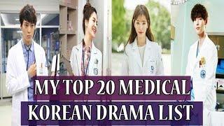 MY TOP 20 MEDICAL KOREAN DRAMA LIST (UPDATED)