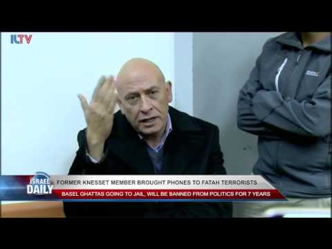 A Former Knesset Member Supplied Fatah Terrorists With Phones