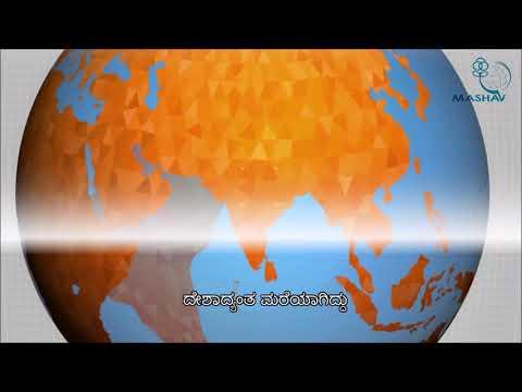 ಇಂಡಿಯಾ ಇಸ್ರೇಲ್ ಅಗ್ರಿಕಲ್ಚರ್ ಯೋಜನೆಯ ಭಾರತದಲ್ಲಿ ಮಶಾವ್