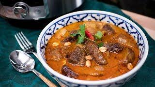 Instant Pot Massaman Beef Curry - Thai Pressure Cooker Recipe แกงมัสมั่นเนื้อหม้ออัดแรงดัน