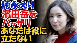 日本桜ちゃんねる気になるニュースをご覧いただきありがとうございます...