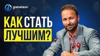 Как стать профессиональным игроком в покер? Покер обучение.