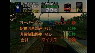#4【営団地下鉄の乗り換え案内あり】電車でGO!3 通勤編 駆け込み多発路線を実況プレイ