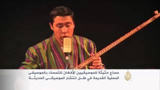 إحياء التراث الموسيقي للعرقيات بأفغانستان