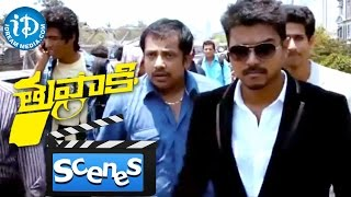 Thuppakki Movie Scenes - Vijay Along With His colleagues Following The Terrorist Gang || Murugadoss