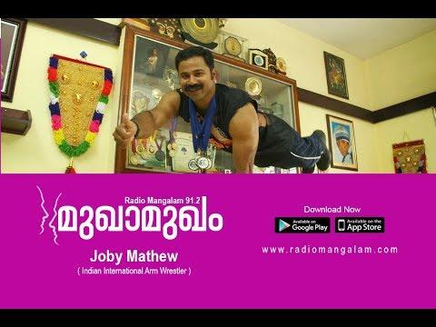 Joby Mathew | Interview | Muhamuham | Media Mangalam