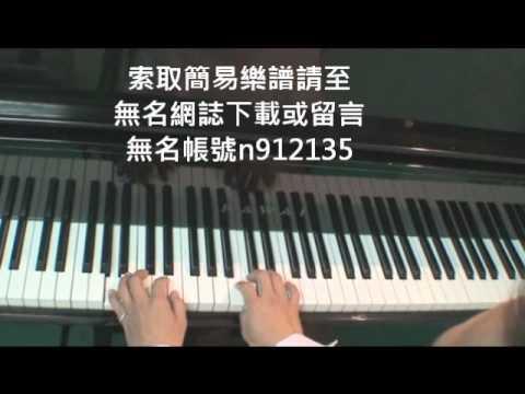 那些年鋼琴教學簡譜即興演奏爵士鋼琴下載鋼琴譜我們一起追的女孩九把刀 - YouTube