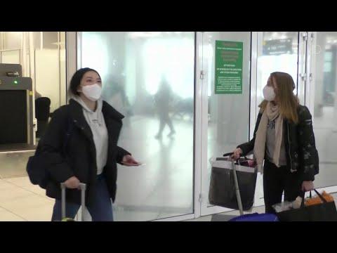 ВОЗ подтвердила уровень опасности международного распространения коронавируса как