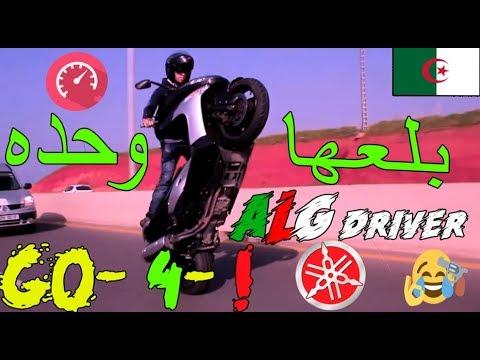 ALGERIA MOTOcross - Cabrage T Max-500 -شاب يغلق الطريق السيار الجزائر