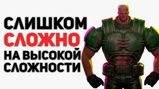 Cамый лучший обзор Doom Eternal