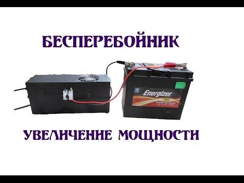 Беспроводное зарядное устройство для телефона своими руками