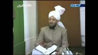 Commentaires sur la Sourate fatiha  ( Saint Coran )  - 10 Mai 1986