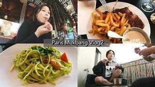[MukbangVlog] in Paris! Margherita pizza + Pesto Pasta + Army Base stew Ramyun in Terrace!!