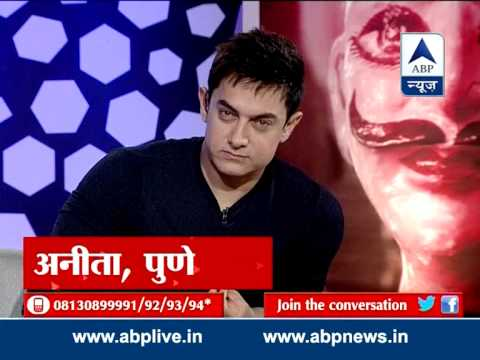 Full episode Mumkin Hai l Aamir says 'A Real Man' can bring change with love and not violence