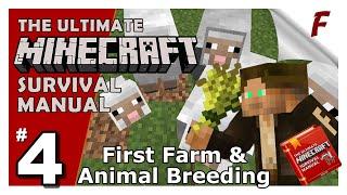 Майнкрафт 1.14 керівництво по виживанню ЕП 4 | прості ферм і тваринництва посібник | с Avomance