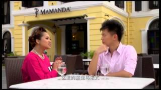 Secrets In The Hood: Making Santan Durian with Rita Zahara