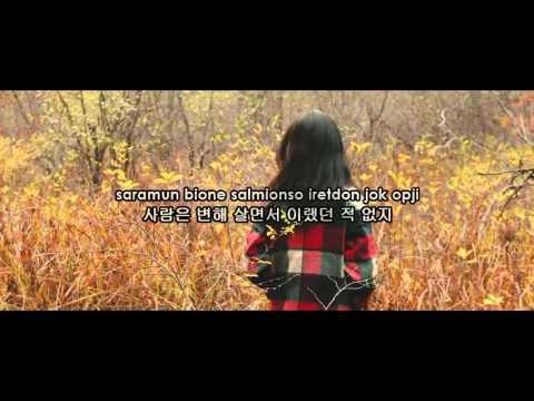 Zico & Suran ( 지코 & 수란 ) - Pride & Prejudice (오만과 편견) Karaoke