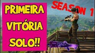 MINHA PRIMEIRA VITÓRIA FORTNITE SEASON 1!! (NOSTALGIA FEELINGS)