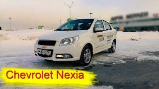 Chevrolet Nexia | Шевроле Нексия, снова в России